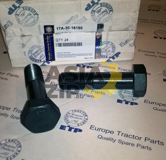 Болт 198-30-34170 17A-30-16150 ITR