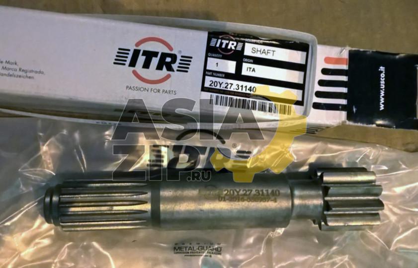 Вал 20Y-27-31140 ITR