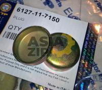 Заглушка 6127-11-7150 ETP